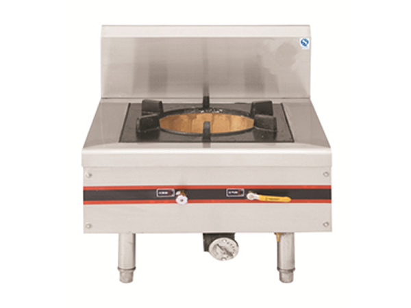 Single-end open-end stove