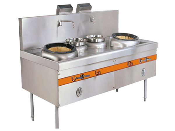 Small stir-frying stove with two ends and two tails